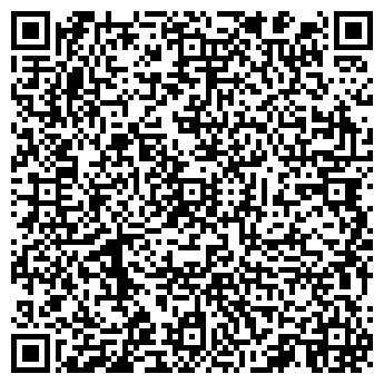 QR-код с контактной информацией организации ООО «Илеком», Общество с ограниченной ответственностью