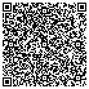 QR-код с контактной информацией организации Dial-market 2, ЧП