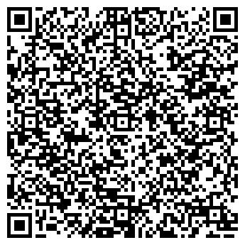 QR-код с контактной информацией организации ФОП Лановенко О.О.