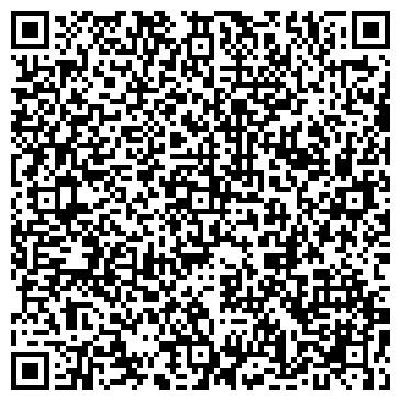 QR-код с контактной информацией организации ООО ДЗМВ