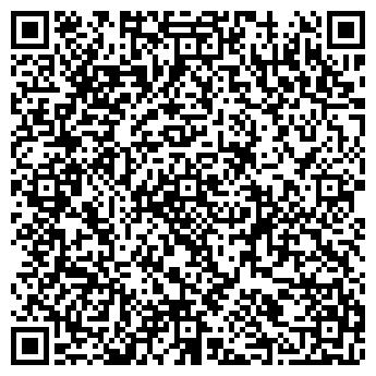 QR-код с контактной информацией организации Общество с ограниченной ответственностью НПП ООО «Адъюстаж»