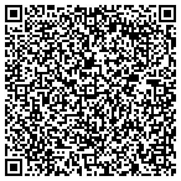 """QR-код с контактной информацией организации Общество с ограниченной ответственностью ООО """"СтилАрт"""""""