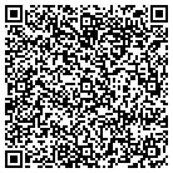 QR-код с контактной информацией организации Трубоарматура, ООО