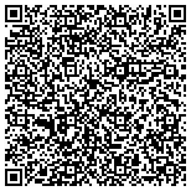 QR-код с контактной информацией организации LTS-metiz (ЛТС-метиз), ООО