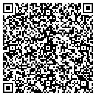 QR-код с контактной информацией организации НДА, ООО