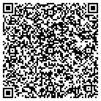 QR-код с контактной информацией организации СМ Плюс, ФЛП