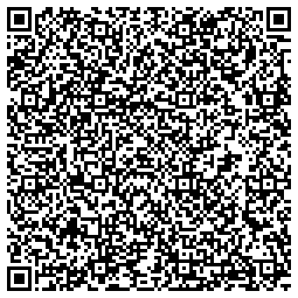 QR-код с контактной информацией организации Днепродзержинское ДСУ 446 Днепроэлектромонтаж, ЗАО