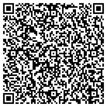 QR-код с контактной информацией организации Вокс, ООО