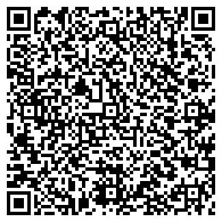QR-код с контактной информацией организации АРТПАЙП,ООО