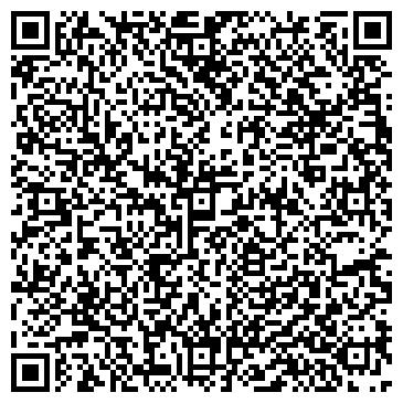 QR-код с контактной информацией организации Ремикс-Л, ООО