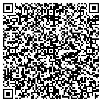 QR-код с контактной информацией организации Щербак, ЧП