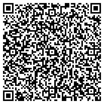 QR-код с контактной информацией организации Сталь, ООО ПТФ
