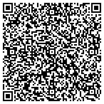 QR-код с контактной информацией организации Консольстрой, ООО