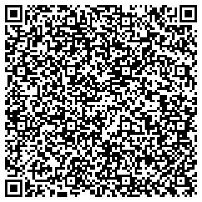 QR-код с контактной информацией организации Днепровский завод сторительных сеток (ДЗЗ), ООО