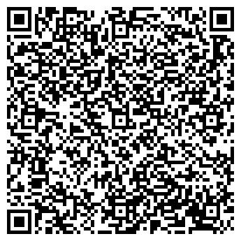QR-код с контактной информацией организации Вистек, ООО