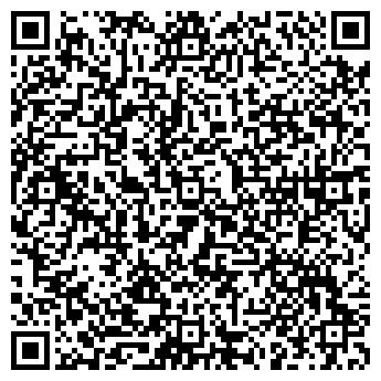 QR-код с контактной информацией организации Укрбудбизнес, ООО