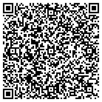 QR-код с контактной информацией организации AlexBud, ЧП