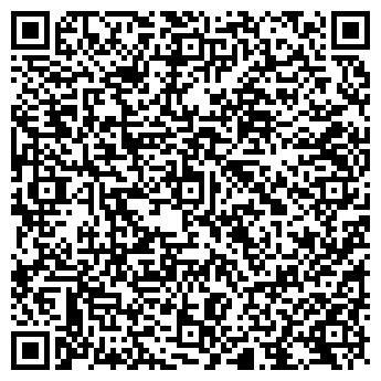 QR-код с контактной информацией организации Нейл, ООО