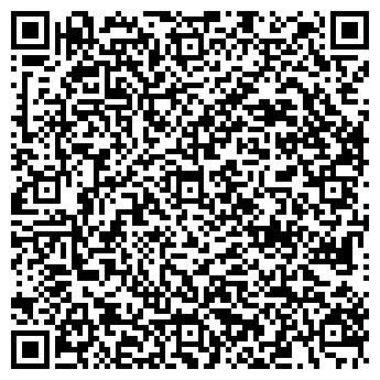 QR-код с контактной информацией организации УСТЭП, ООО