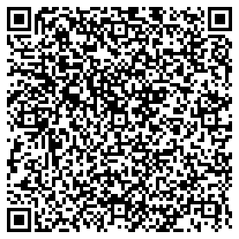 QR-код с контактной информацией организации Вектор, Компания