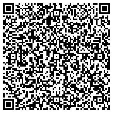 QR-код с контактной информацией организации Стальбудкомплект, ООО