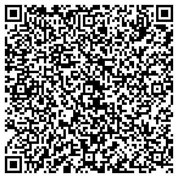 QR-код с контактной информацией организации Захидний Альянс, ЧП