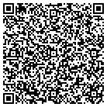 QR-код с контактной информацией организации Сталь Индустрия, ООО