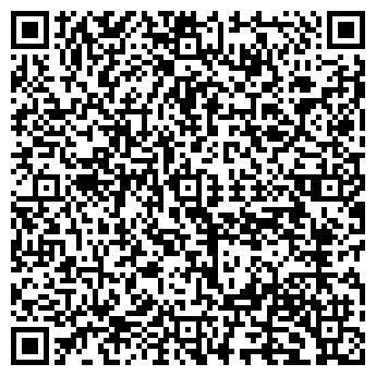 QR-код с контактной информацией организации ПАУЭР-ХОЛДИНГ, ООО