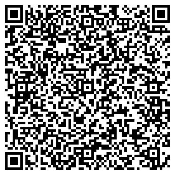 QR-код с контактной информацией организации АктиВЕН (Activen), ООО