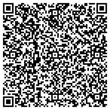 QR-код с контактной информацией организации Автозапчасть, АО