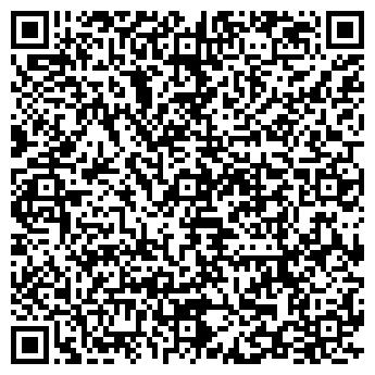 QR-код с контактной информацией организации Андрос, ЧП