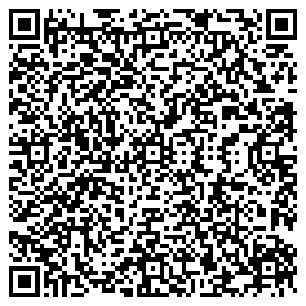 QR-код с контактной информацией организации Триас, ООО