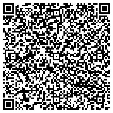 QR-код с контактной информацией организации ПКП АЛГ, ООО