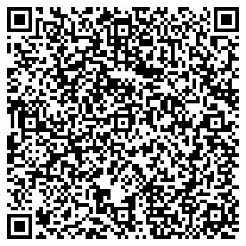 QR-код с контактной информацией организации Аметист-Буд, ООО