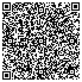 QR-код с контактной информацией организации ПроБуд, ООО