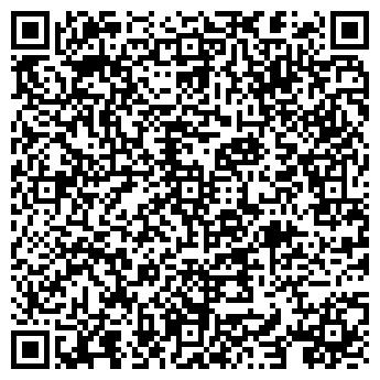 QR-код с контактной информацией организации ТЕПЛОЭНЕРГО ОСИНСКОЕ ГОУП