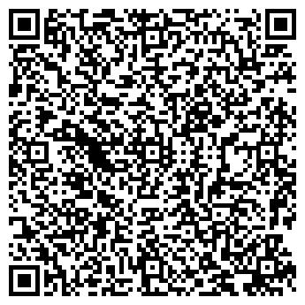QR-код с контактной информацией организации Стройшоп, СПД