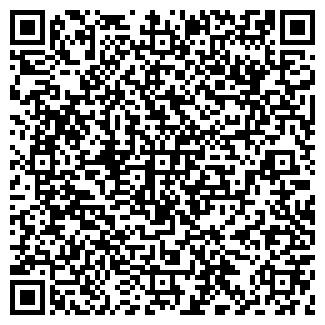 QR-код с контактной информацией организации МОДНЫЙ РАБОТНИК
