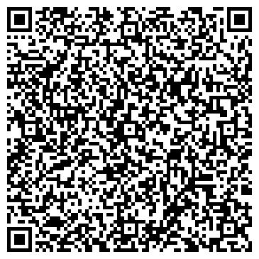 QR-код с контактной информацией организации ООО «Акади», Общество с ограниченной ответственностью
