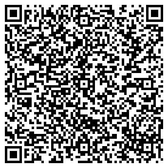 QR-код с контактной информацией организации Фирма Гилас, ООО (Фірма Гілас, ТОВ)