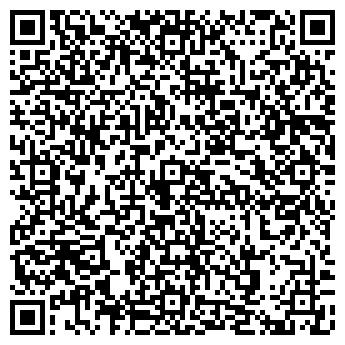 """QR-код с контактной информацией организации ООО """"Стилайс"""""""