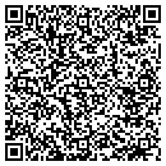 QR-код с контактной информацией организации ИП Гульжан