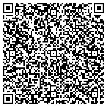QR-код с контактной информацией организации Гал-Текс, ЧП