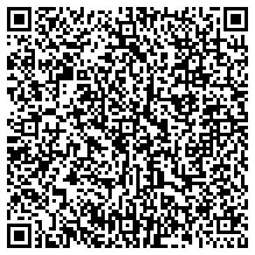 """QR-код с контактной информацией организации ТОВ """"ГЕРМЕС СТАЛЬ"""""""