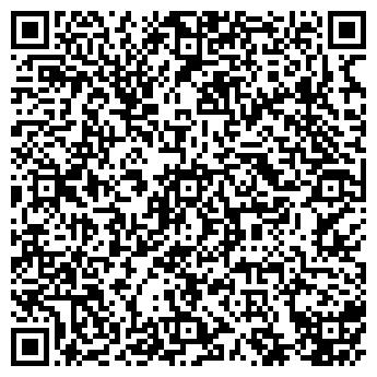 QR-код с контактной информацией организации СТАНЦИЯ ТЕХОБСЛУЖИВАНИЯ АВТОМОБИЛЕЙ