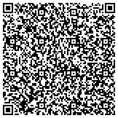 QR-код с контактной информацией организации УГМК, Днепропетровский региональный филиал АО