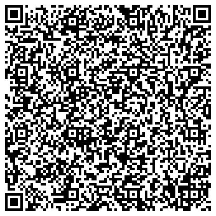 QR-код с контактной информацией организации КЗСТИ, Криворожский завод санитарно-технических изделий, ООО