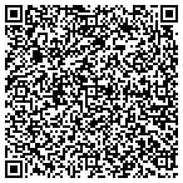 QR-код с контактной информацией организации Есбо тех, ООО