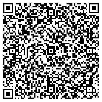 QR-код с контактной информацией организации Проминь, ЧАО