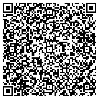 QR-код с контактной информацией организации Атлас, ООО